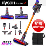 [建軍電器]現貨最新獨家 Dyson V8 Carbon Fibre SV10 十吸頭+收納包(非absolute)