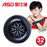 ASD愛仕達 亮麗塘瓷不沾炒鍋32cm