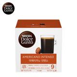 雀巢咖啡-美式經典濃烈咖啡膠囊 (一組6盒)