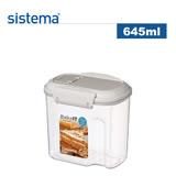 【sistema】紐西蘭進口烘焙扣式保鮮盒-645ml