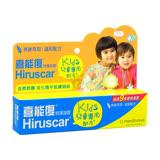 加贈色鉛筆1組 (價值$120)【Hiruscar喜能復】修護凝膠20g X4入 (兒童專用配方)