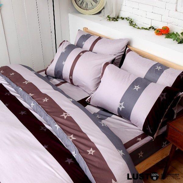 LUST生活寢具【紫色星辰】100%純棉、雙人5尺舖棉/精梳棉床包/舖棉歐式枕組 (不含被套)、台灣製
