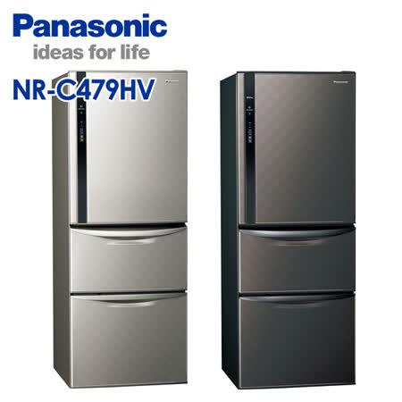 【Panasonic國際牌】468公升智慧節能變頻三門冰箱 NR-C479HV
