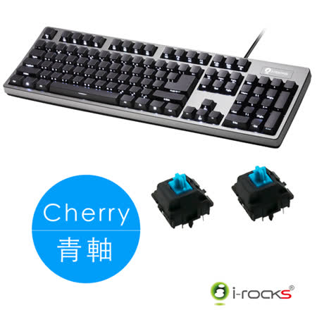 i-Rocks IRK68MS 單色背光機械式鍵盤