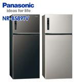 Panasonic 國際牌 579公升無邊框鋼板變頻雙門冰箱 NR-B589TV