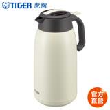 【TIGER虎牌】2.0L提倒式不鏽鋼保冷保溫熱水瓶(PWM-B200)本月加碼送Tig&Tyra虎牌化妝包乙個