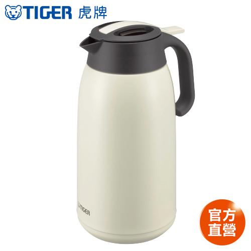 【TIGER虎牌】2.0L提倒式不鏽鋼保冷保溫熱水瓶(PWM-B200)