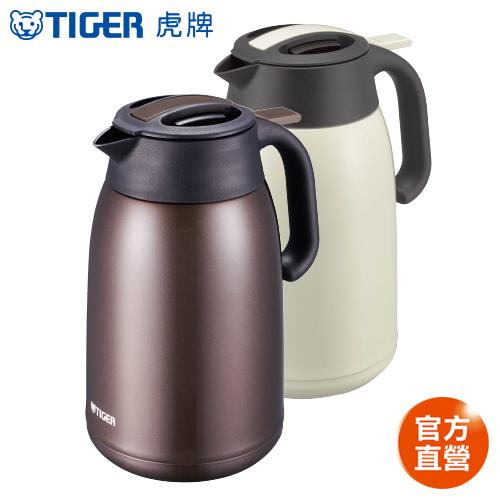 【TIGER虎牌】1.6L提倒式不鏽鋼保冷保溫熱水瓶(PWM-B160)
