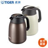 【TIGER虎牌】1.2L提倒式不鏽鋼保冷保溫熱水瓶(PWM-B120)本月加碼送Tig&Tyra虎牌化妝包乙個