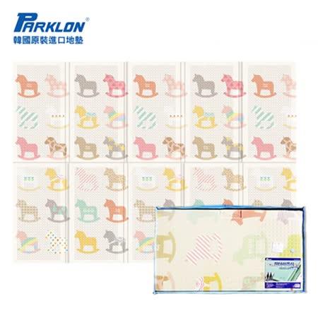 PARKLON 韓國帕龍 攜帶型立體摺疊墊
