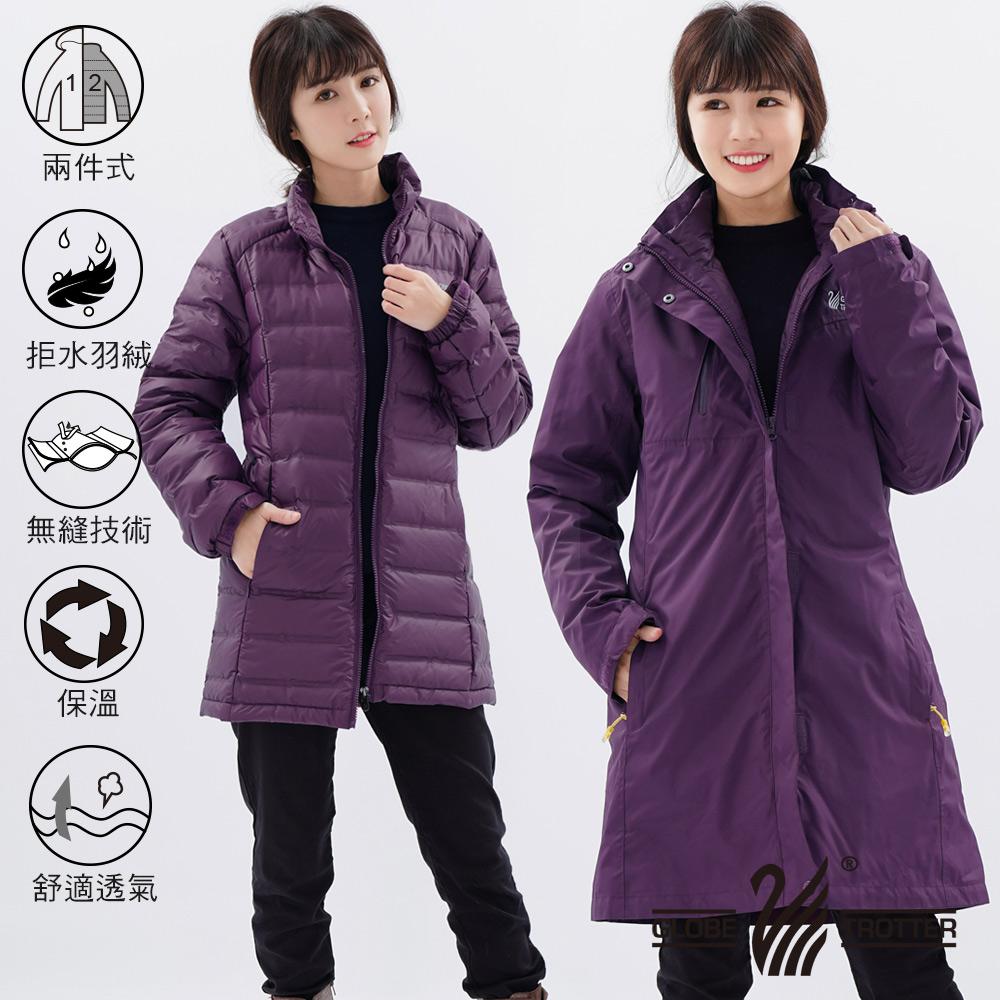 【遊遍天下】女款二件式防風透濕長版+無縫JIS90拒水羽絨外套(深紫)