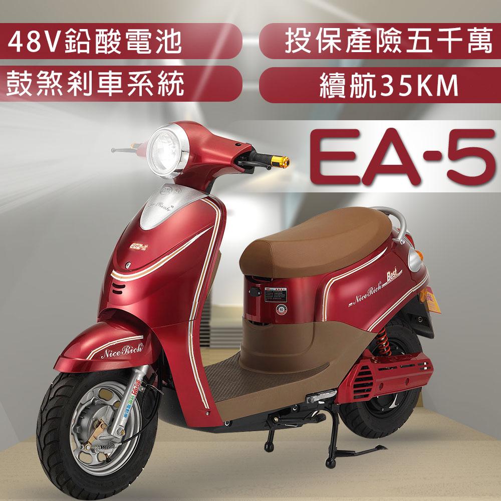 (客約)【e路通】EA-5 偉士達人 48V 鉛酸 鼓煞剎車 直筒液壓前後避震 電動車