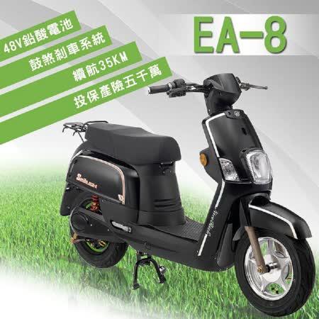 【e路通】EA-8 小QC  48V鉛酸直筒液壓電動車