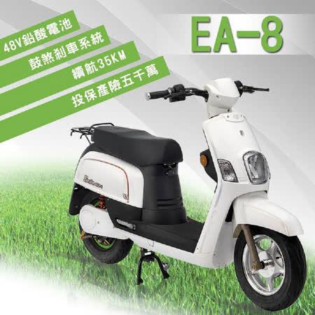 【e路通】EA-8 小QC  48V鉛酸 電動車