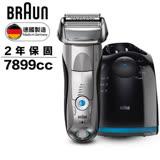 德國 BRAUN 百靈 7系列智能音波極淨電鬍刀7899cc(尊爵銀)