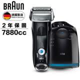 德國 BRAUN 百靈 7系列智能音波極淨電鬍刀7880cc