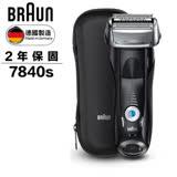 德國 BRAUN 百靈 7系列智能音波極淨電鬍刀7840s