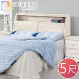 Bernice-貝尼5尺雙人床頭箱