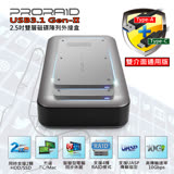 PROBOX USB3.1 Gen-II 2.5吋 雙層RAID磁碟陣列外接盒(雙介面版)