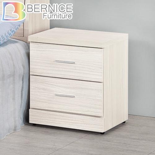 Bernice-貝尼1.6尺二抽床頭櫃