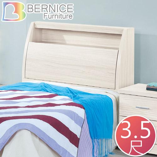 Bernice-貝尼3.5尺單人床頭箱