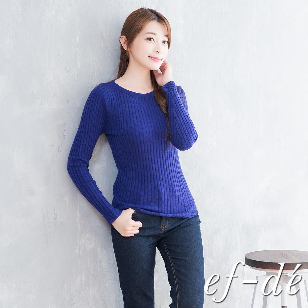 【ef-de】激安 直紋素色圓領長袖針織衫(黑/藍)