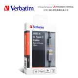 VerbatimType C 鋁製編織充電傳輸線120cm-黑