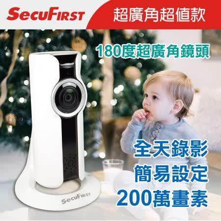SecuFirst雲端攝影機 本月限時促銷