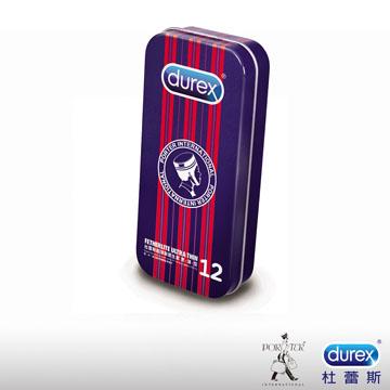 ~Durex杜蕾斯 x Porter~更薄型鐵盒限定版~紅色直間 12入