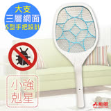 【勳風】大款蟑螂剋星電蚊拍電蟑拍(HF-D728A)不再用拖鞋