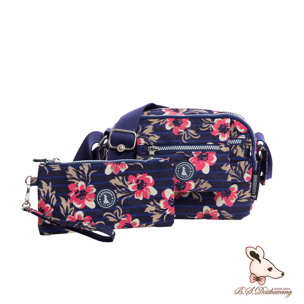 B.S.D.S冰山袋鼠 - 楓糖瑪芝 - 休閒小可愛斜背包+零錢包2件組 - 紫羅蘭【0024PPR】