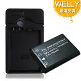WELLY ★Fujifilm NP-45 / NP45A 適用 認證版 防爆相機電池充電組 T300 JX580 JX550 JX520 JX500 JZ500 XP50 FinePix XP70