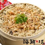 【海鮮主義】櫻花蝦米糕