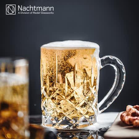 Nachtmann 貴族啤酒杯2入