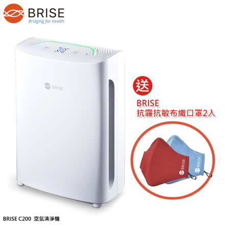 BRISE人工智慧 醫療級空氣清淨機