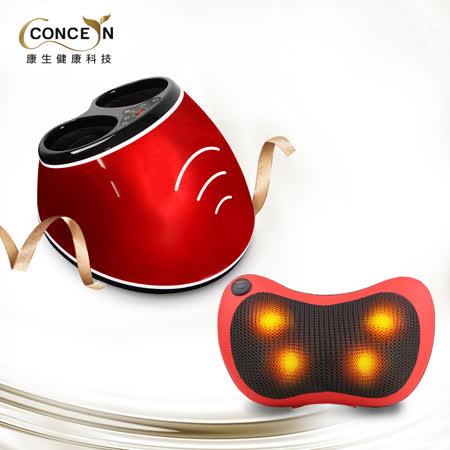 【Concern康生】頂級氣壓式<br>美型按摩腳機尊爵紅