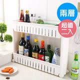 【ENNE】白色時尚經典多功能移動式縫隙收納櫃/二層式(2入組)F0140-S