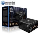 美商艾湃電競 Apexgaming AG-750S 750W 金牌半模組 電源供應器