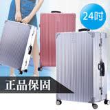 【leadming】復古鋁框28吋防刮耐撞行李箱(2色可選)