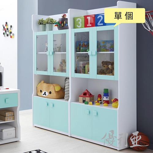 【優利亞-藍天】2.7尺書櫃