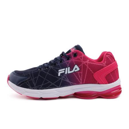 FILA 男女運動慢跑鞋