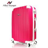 【法國 奧莉薇閣】繽紛系列-彩妝玩色風24吋輕量行李箱/登機箱-桃紅色