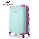 【法國 奧莉薇閣】繽紛系列-彩妝玩色風24吋輕量行李箱/登機箱-薄荷綠