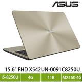 ASUS X542UN-0091C8250U 金/i5-8250U/MX150 4G/4G/1TB/15.6吋FHD 限量加碼送配件七件組