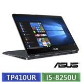ASUS TP410UR-0211A8250U (i5-8250U/14吋FHD/8G/1TB +128G SSD/930MX 2G獨顯/Win10) 星辰灰