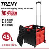 【TRENY】折疊購物車送蓋子 - 加強版 - 紅黑大號 -( 菜籃車 手推車 )