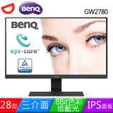 BenQ GW2780 27型IPS面板光智慧護眼液晶螢幕