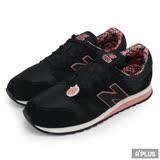 New Balance 紐巴倫 520系列  經典復古鞋 WL520BB 女 舒適 運動 休閒 新款 流行 經典
