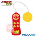 麵包超人-麵包超人隨身電話玩具(10m+)