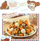 豆之家 翠菓子【MIDO】航空米果-經濟艙 (14gx45包) 翠果子